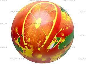 Мяч детский резиновый, FPB-8(2), фото
