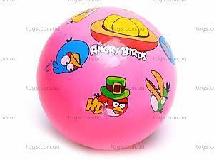 Мяч детский с рисунком Angry Birds, 330