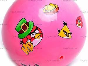 Мяч детский с рисунком Angry Birds, 330, отзывы