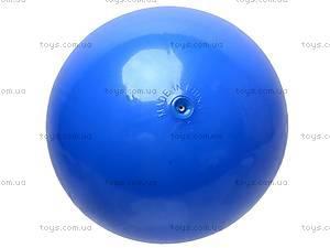 Мяч детский «Смайл», W10-16, купить