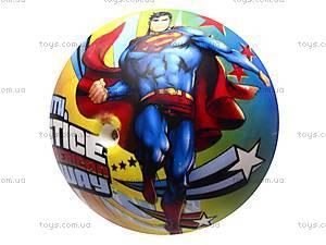 Мяч детский «Супергерои», OS-3174, купить