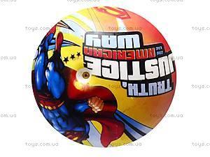 Мяч детский «Супергерои», OS-3174, фото