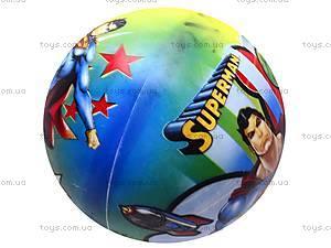 Мяч детский «Супергерои», OS-3174, отзывы