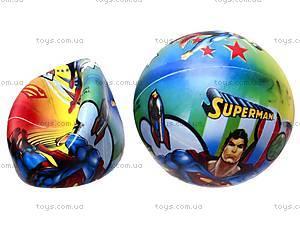 Мяч детский «Супергерои», OS-3174