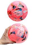 Мяч детский с принцессами, YT182, отзывы