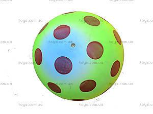 Мяч детский «Радуга», 466-497, купить