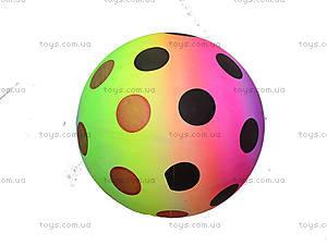 Мяч детский «Радуга», 466-497, фото