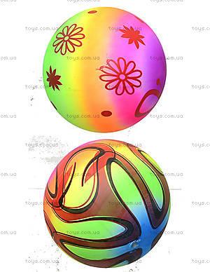 Мяч детский «Радуга», 466-497