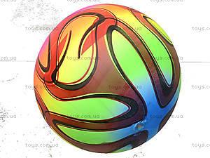 Мяч детский «Радуга», 466-497, цена