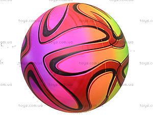 Мяч детский «Радуга», 466-497, игрушки
