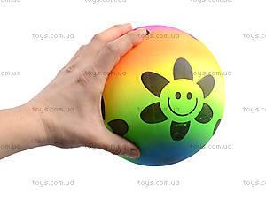 Мяч детский цветной с рисунком, 3116, toys.com.ua