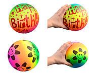 Мяч детский цветной с рисунком, 3116, фото