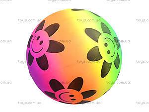 Мяч детский цветной с рисунком, 3116, іграшки
