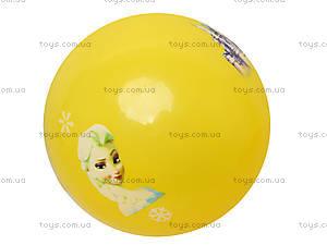 Детский мячик с рисунком, цветной, 3118, цена