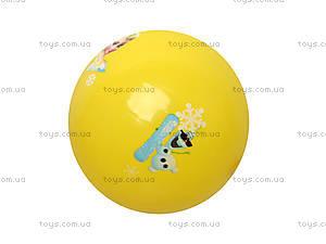 Детский мячик с рисунком, цветной, 3118, детские игрушки