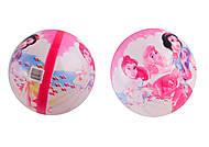 Мяч детский «Принцессы», 4019, фото