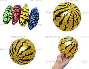 Мяч детский, цветной арбуз, 466-507
