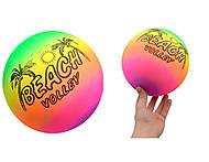 Легкий резиновый мячик, 772-557, фото