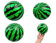 Детский мячик для игр, 772-543
