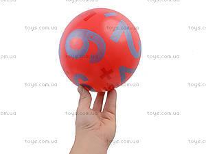 Мяч детский резиновый, 4 цвета, 772-413, фото