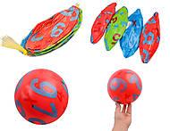 Мяч детский резиновый, 4 цвета, 772-413, купить