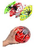 Мяч детский резиновый «Паук», 772-448, отзывы