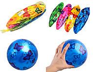 Маленький резиновый детский мячик, 772-423, фото
