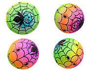 Мяч резиновый для игр, 772-532, цена