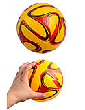 Детский мячик с узорами, 6047, фото