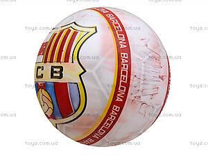 Мяч детский с рисунком, YT3108, купить
