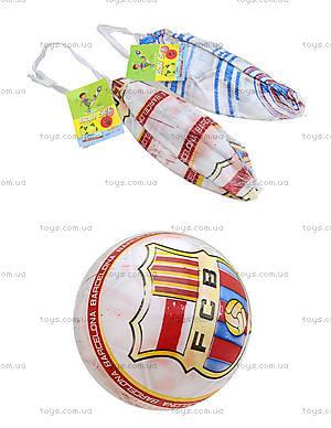 Мяч детский с рисунком, YT3108, отзывы