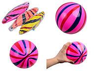Мячик с рисунком для детских игр, YT1566, купить