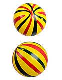Мячик с рисунком для детских игр, YT1566, фото