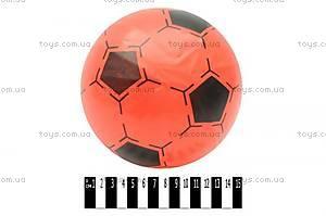 Мяч детский с рисунком, 5 цветов, PB9-9