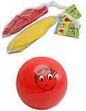 Мяч детский с рисунком «Улыбка», PD06A, купить