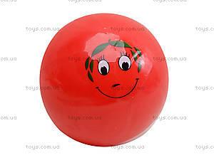 Мяч детский с рисунком «Улыбка», PD06A, отзывы