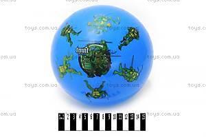 Мяч детский с рисунком для активных игр, YT3112