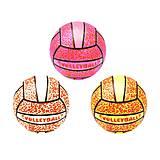 Мяч детский с рисунком «Волейбол», 4032, тойс