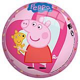 Мяч детский «Свинка Пеппа», JN57024, фото