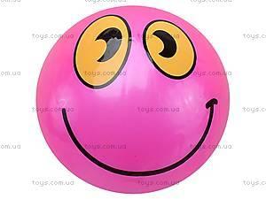 Мяч детский «Улыбка», 25555-2, купить