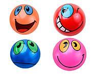 Мяч детский «Улыбка», 25555-2, цена