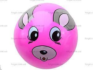 Мяч детский «Звери», 25555-1, купить
