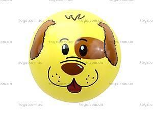 Мяч детский «Звери», 25555-1, фото