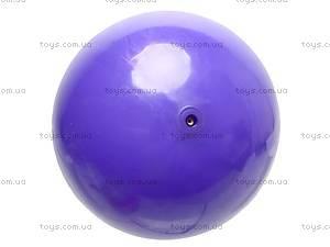 Мяч «Динозавр», A01818, купить