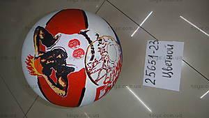 Мяч для баскетбола, 600г, 25651-23