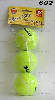 Мяч для большого тенниса, 3 шт., 25827-11
