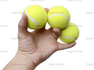 Мячи для большого тенниса, 3 штуки, 466-467, купить