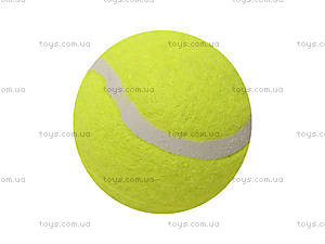Мячи для большого тенниса, 3 штуки, 466-467, фото
