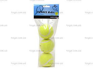 Мячи для большого тенниса, 3 штуки, 466-467, цена