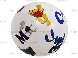 Мяч для детей, 19110531